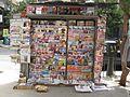 2010 newsstand Cairo 4508283265.jpg