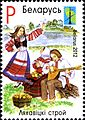 2012. Stamp of Belarus 10-2012-03-28-m2.jpg