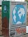 2014-02 Halle Street Art 64.jpg