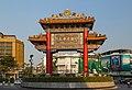 2016 Bangkok, Dystrykt Samphanthawong, Brama Chinatown (05).jpg