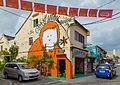 2016 Malakka, Dom Orangutana na ulicy Lorong Hang Jebat (02).jpg