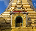 2016 Rangun, Pagoda Sule (28).jpg
