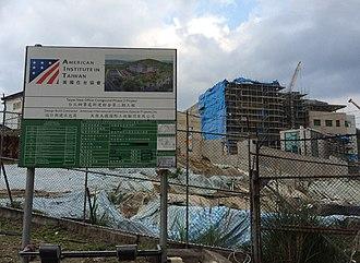 American Institute in Taiwan - Construction site of AIT's new compound in Neihu, Taipei. 25.080295 N, 121.599365 E