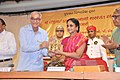 27 june 2016 Manju Mehta (Sangit) Saraswat award.jpg