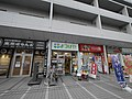 2 Chome Kasama, Sakae-ku, Yokohama-shi, Kanagawa-ken 247-0006, Japan - panoramio (1).jpg