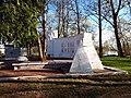 3442. Kommunar. Memorial.jpg
