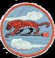 380th Bombardment Squadron - SAC - Emblem.png