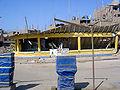 39 - Tremblement de terre - Août 2007.JPG