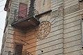 46-101-1807 Lviv DSC 0144.jpg