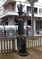 51 Font de la plaça Cardona.jpg