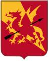 562nd ADA Regiment COA.png