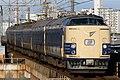 583系電車(わくわくドリーム号).jpg