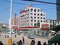 5836-Linxia-City-Nanmen-Guangchang-Xinhua-Bookstore.jpg