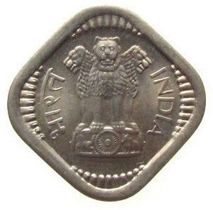 5 naye paise (Indian coin) - Image: 5 Naye Paise (Obverse)