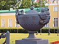 618. St. Petersburg. Tauride Palace. Fragment of the fence of the front yard.jpg