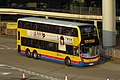6337 at Western Harbour Crossing Toll Plaza (20190616182059).jpg