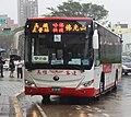 819-V2 YUTONG 鄭州宇通 ZK6118HGA 市區型(含通用無障礙復康公車).JPG