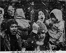 8 March 1979 Protest in Tehran (03).jpg