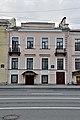 A. Sverchkov's House.jpg