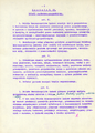AGAD Constitution draft with Bierut's annotations 4.png