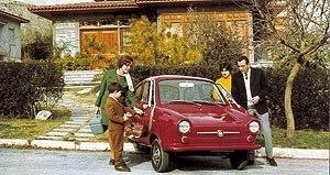 Fuldamobil - Image: ALTA A200