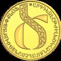 AM-2013-5000dram-AlphabetAu-b14.png