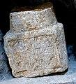 AMB - Griechische Inschrift.jpg