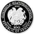 AM 100 dram Ag 2007 RB all a.png