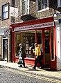 ARC Bookshop - geograph.org.uk - 1516071.jpg