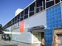 ASTY Kakegawa in JR Kakegawa Station.jpg