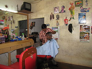 A Barber Shop in Koovery
