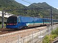 A Train Airport Express 26-06-2016.jpg