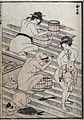 A communal bath house, Japan Wellcome V0046646.jpg