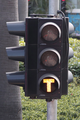 A tram traffic light at a tramway junction in Hong Kong.png