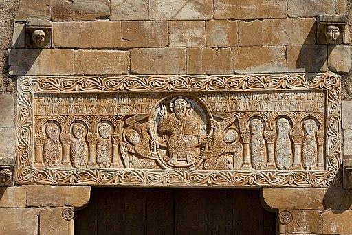 Abbaye de Saint-Génis-des-Fontaines PM 47223