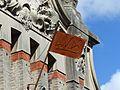 Abbeville - Bains-douches - rue Jules Magnier (9-2016) P1040223.jpg
