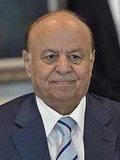 Abdrabbuh Mansur Hadi Yemeni mashal and politician