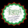 Abu Bakr Atiku Calligraphy 02.png
