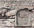 Abu Simbel 0190.JPG