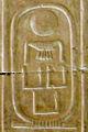 Abydos KL 12-03 n61.jpg