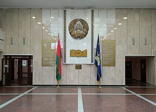 Academy of Public Administration (Belarus)