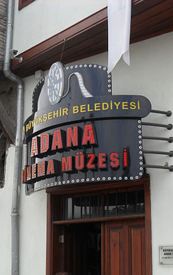 Adana Cinema Museum, Turkey.JPG