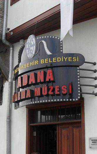 Adana Cinema Museum - Image: Adana Cinema Museum, Turkey