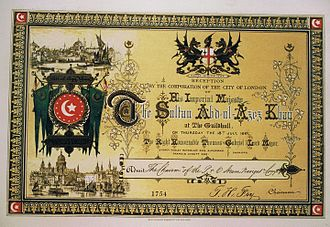 P&O (company) - Image: Admission ticket to Lord Mayor Thomas Gabriel's reception of H.I.M. The Sultan Abd ul Aziz Khan at The Guildhall, 18 July 1867 issued to the Chairman of P. & O. Navigation Company