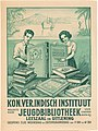 Affiche voor de jeugdbibliotheek van de Koninklijke Vereniging Indisch Instituut te Amsterdam, RP-P-2015-26-1989.jpg