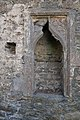Aghaboe Priory of St. Canice South Transept South Wall Piscina 2010 09 02.jpg