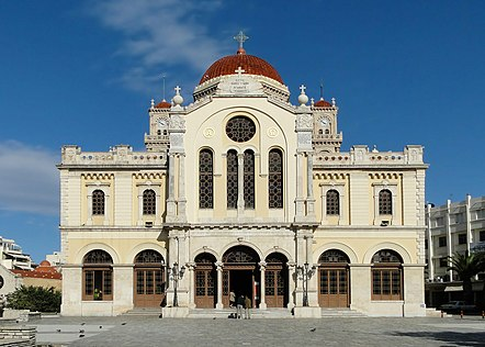 Agios Minas Cathedral in honour of Saint Menas, patron saint of the city. Agios Minas Cathedral 01.jpg