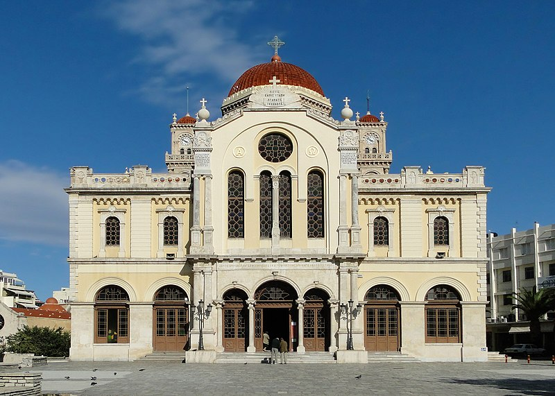 Cathedral of St. Minas in Heraklion