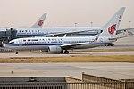 Air China, B-1977, Boeing 737-89L (40670572573).jpg