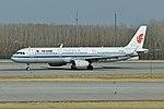 Airbus A321-232 'B-1878' Air China (33682179048).jpg